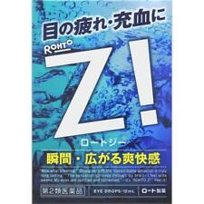 Rohto Zi! eye drops 12ml from Japan Cool!! Eye drop