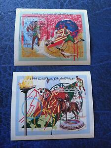2 x Libya 1996 Olympic Games Atlanta Mini Sheet MNH