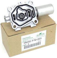 Automatic Transmission Linear Control Solenoid OEM Honda  28250-P7W-003 (99205)*