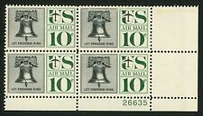 1960 10c US Postage Stamps Scott C57 Liberty Bell Let Freedom Ring Block of 4
