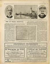 General Moschopulos/Moschopoulos Admiral Lazaros Coundouriotis Greece 1916 WWI