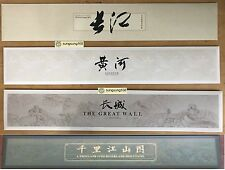 China 2014-20 2015-19 2016-22 2017-3 Long Version x 4 Rivers Heritage Stamps
