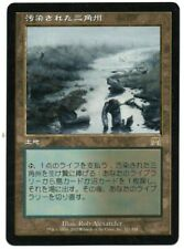 Polluted Delta MTG Onslaught Fetch Land Japanese NM-