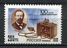 30636) RUSSIA 1995 MNH** Popov - Radio 1v. Scott#6258