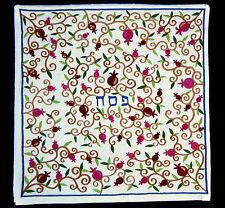 Matzah Cover Silk Passover / Pesach Embroidered 3 pockets Pomegranate Emanuel