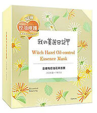 [My Beauty Diary] Witch Hazel Oil-Control Essence Facial Mask 7pcs/box New