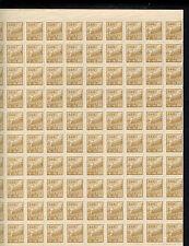 PRC China Tien An Men full sheet of 200 First Print R1 #20  MNH folded