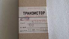 KT837V Lot of 10 Vintage  USSR Si pnp transistor BD244B  80V 8A hfe 50-150 30W