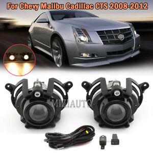 For 2008-2013 Cadillac CTS Bumper Clear Fog Light Driving Lamp Wiring Switch Kit
