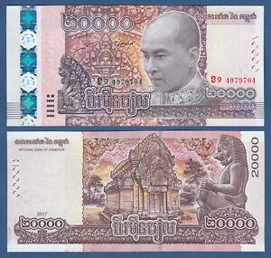 KAMBODSCHA / CAMBODIA 20000 Riels 2017 UNC  P.70