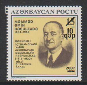 Aserbaidschan - 2007,10q Auf 15m Surcharged Briefmarke - MNH - Sg 693