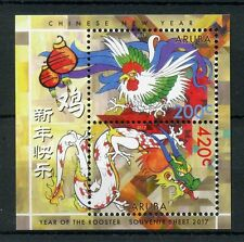 Aruba Year of Rooster Stamps 2017 MNH Chinese Lunar New Year 2v M/S