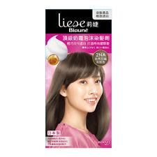 [LIESE BLAUNE] Kao Japan Premium Creamy Foam Hair Dye Color Kit 2NA NAT ASH BRN
