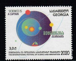 GEORGIA International Festival of Science & Innovation MNH stamp