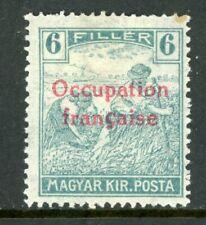 Hungary 1919 French Occupation 6f Greenish Blue Sc # 1N4 Mint M866 ⭐⭐⭐⭐⭐⭐