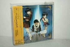 3x3 EYES Seima Densetsu Matsuei Fudanshi CD AUDIO USATO OTTIMO STATO TN1 49260