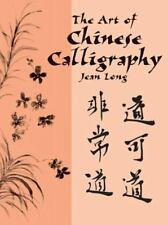 The Art of Chinese Calligraphy (Lettering, Calligraphy, Typography)