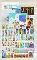 HUNGARY - 1987. Complete year set of 57 stamps and 7 s/s - MNH