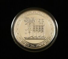 Medal / Coin: Year of the Goat - Chinese Zodiac Coin
