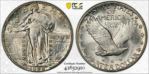 1928 S STANDING LIBERTY QUARTER PCGS MS 65 SHIMMERING BLAST WHITE AND EXCELLENT