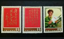 1978 China J26 Learn from Comrade Lei Feng MNH STAMPS 雷锋 3v