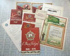 ONE MAN SET OF DOCUMENTS OF THE SOVIET OFFICER OF ARMED FORCES OF USSR. ORIGINAL