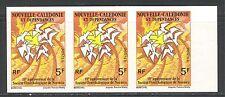 BIRDS, ORNITHOLOGICAL SOCIETY NEW CALEDONIA 1975 Sc 411 IMPERFORATE STRIP OF 3