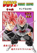 "Doujinshi DRAGON BALL "" DBVS DREAM MATCH Vol.2 ""DRAGONBALL"