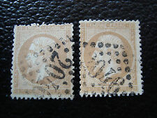 FRANCE - timbre yvert et tellier n° 21 x2 obl (A14) stamp french (P)