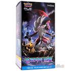 Carte Pokemon Soleil et Lune Gardiens Ascendants Lougaroc-GX 30 Boosters Coréen