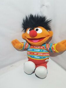 1995 Sesame Street Erney Talking Plush