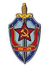 Écusson patche KGB Russie URSS CCCP logo soviet patch badge brodé thermocollant