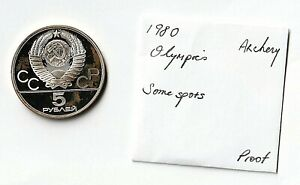 1980 Russia USSR 5 Rubles Nice PROOF Silver Archery 1980 Olympics