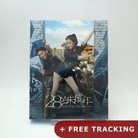 Suddenly Seventeen .Blu-ray w/ Slipcover