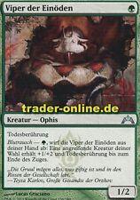 Viper der Einöden (Wasteland Viper) Gatecrash Magic