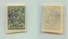 Armenia 1919 SC 4a mint imperf . rta1243