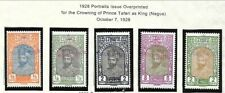 ETHIOPIA Sc 175-79 NH issue of 1928 - OVERPRINTS FOR CORONATION