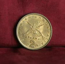 2 Drachmai 1978 Greece World Coin KM117 Karaiskakas Greek High Grade Drachma