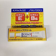 Shiseido moilip N Cheilitis lip cream VE+VB6 8g From Japan