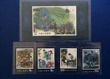 PR China 1984 T99M Peony Pavilion SS Stamp Complete Set MNH