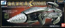 Bandai GodZilla Series Battleship Atragon (Gotengo) Die cast kit  8 inches
