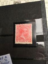 1889 Yt210 Collection Timbres ESPAGNE colección de sello España Spain Stamps