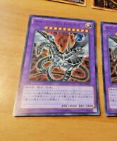 YU-GI-OH JAPANESE SUPER RARE HOLO CARD CARTE STON-JP046 Card Trader OCG JAPAN NM