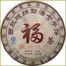 Menghai Chen Sheng Hao 2012(Fu Cha)Old Tree Ripe Pu-erh Tea Cake 357g Free Ship