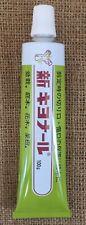 100g Japanese Kiyonal Bonsai Tree Wound Sealant / Cut Paste