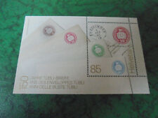 Schweiz 150 Jahre Tübli - Briefe 2017 **