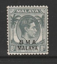 B.M.A.1945-48 8c GREY WITH 'BMA' NOT OFFICIALLY ISSUED MINT.