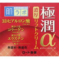 Rohto Hadalabo 3D Retinol Firming & Lifting Cream Gokujyun-α Japan Hada Labo