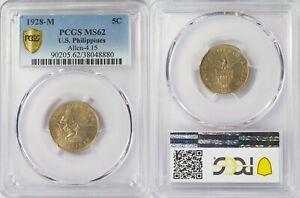 1928-M US/Philippines 5 Centavos ~ PCGS MS62 ~ Allen#4.15 ~ 8880