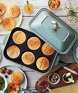 BRUNO Moomin Compact Hot Plate Electric Griddle with 3 Plates Blue Green NEW